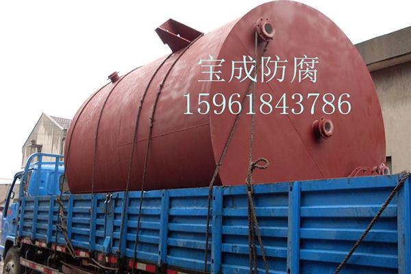 湖北SPLC-10型钢衬塑槽罐