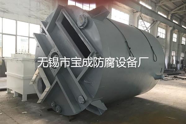 22m³钢衬塑搅拌罐