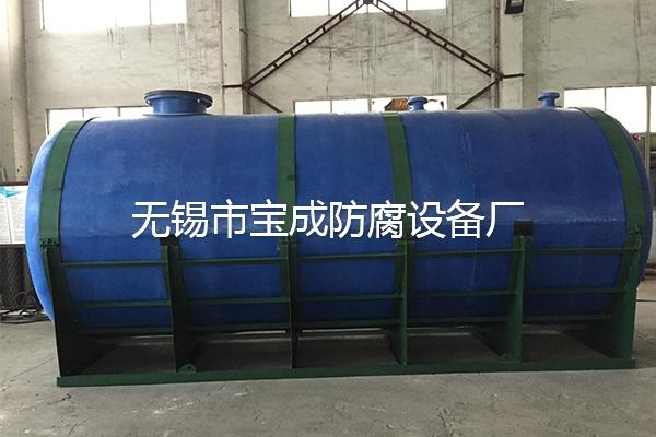 PE卧式储水罐