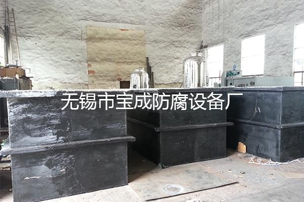 钢衬塑方槽