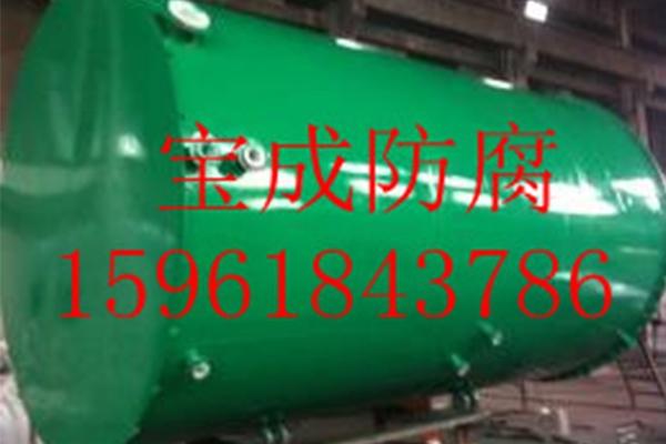 SPLC-40型钢衬塑储槽