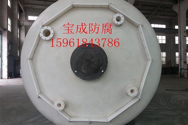 20立方聚乙烯立式储罐