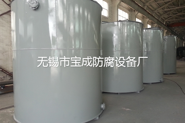 10m³平底平盖钢衬塑贮罐