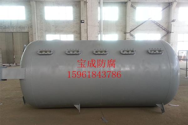 8立方钢衬塑离子交换柱