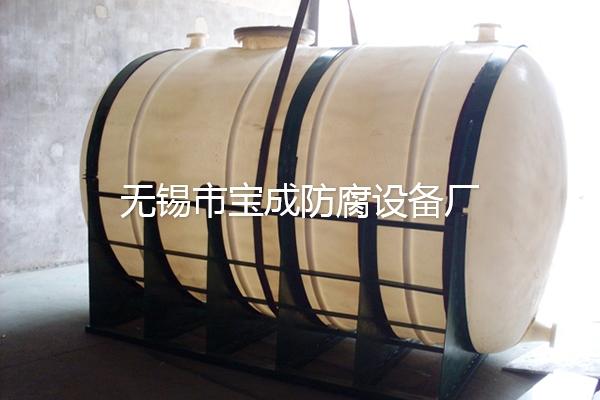 塑料卧式储罐