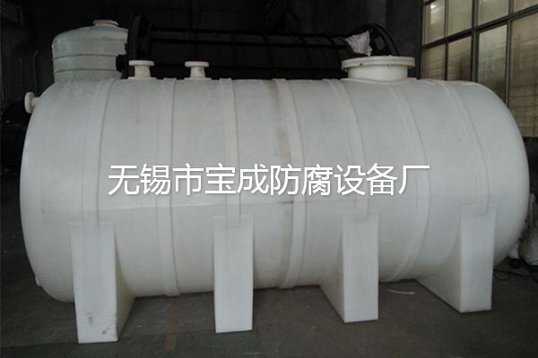 5立方米连支座PE卧式罐