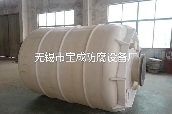 全塑立式储罐