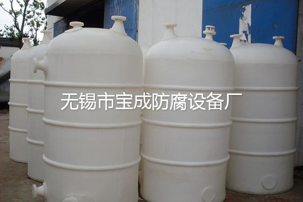 化学试剂储罐