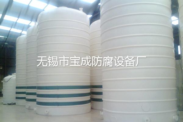 50立方米PE立式罐