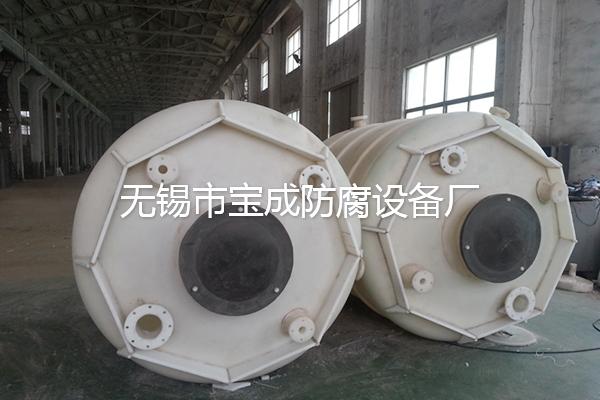 5立方聚乙烯立式储罐