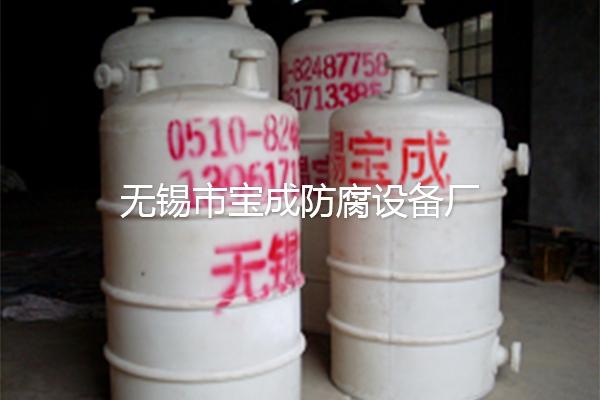 1-3立方PE贮罐