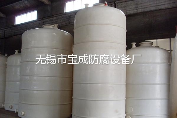 聚乙烯立式储罐