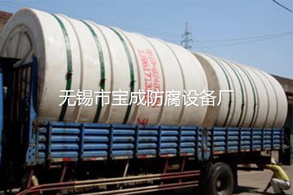 北京化学储罐