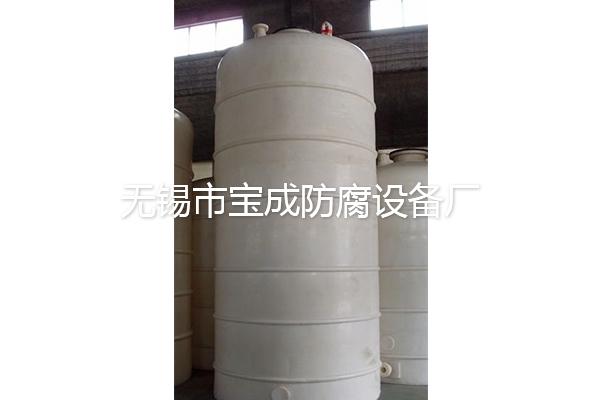 15立方PE立式储罐